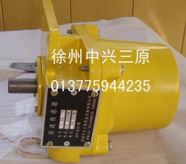 测速传感器60-12C皮带秤ICS系列电子皮带秤