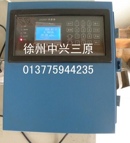 ZX-2001型称重显示仪皮带秤仪表(2001积算