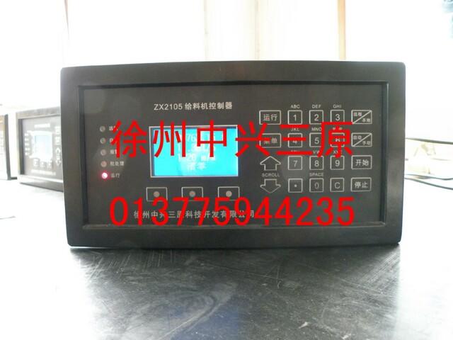 SY-3011型称重显示仪皮带秤仪(3011积算器)