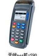 福建POS机办理、正规POS机、0.5%POS机办理、积分POS机办理、