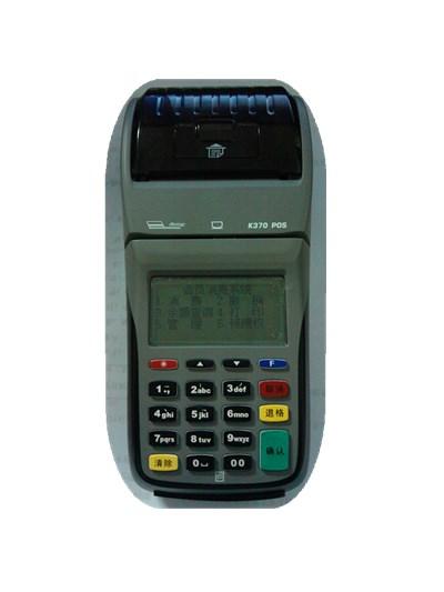 GPRS手持会员刷卡机