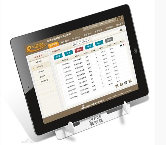 武汉美甲软件,美容管理软件,武汉咖啡收银软件,武汉烘焙管理软件,