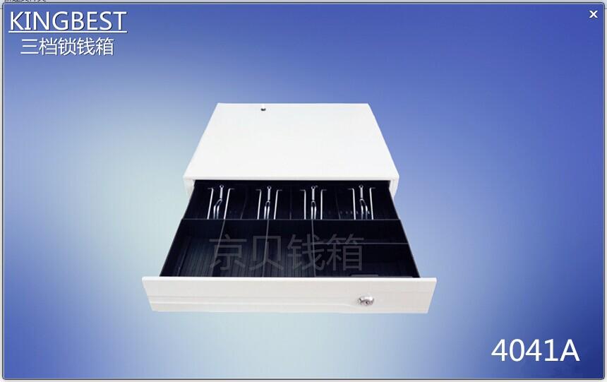 """京贝""""天平""""系列程控钱箱KLP110-BG 4041A(白色)"""