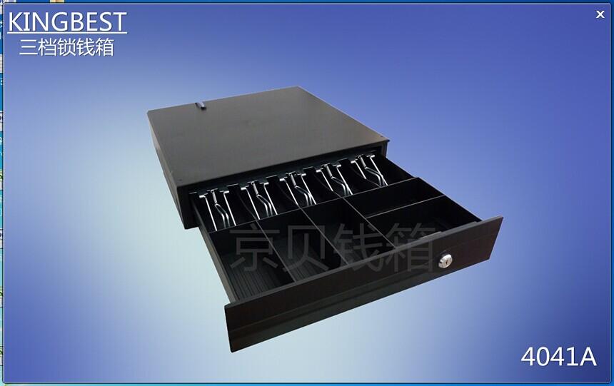 """京贝""""天平""""系列程控钱箱KLP110-BG 4041A(黑色)"""