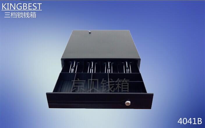 """京贝""""天平""""系列程控钱箱:KLP110-BG 4041B(黑色)"""