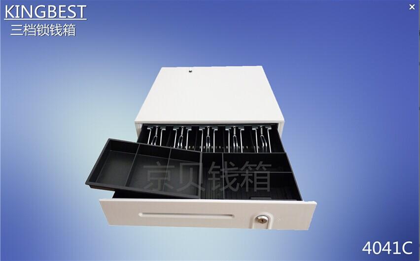 """京贝""""天平""""系列程控钱箱:KLP110-BG 4041C(白色)"""
