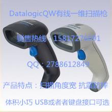 供应一维条码扫描枪datalogicQW2120扫描枪