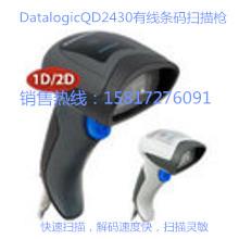 供应二维条码扫描枪datalogicQD2430条码扫描枪