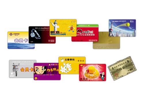 郑州会员卡、磁卡、条码卡、IC卡、ID卡