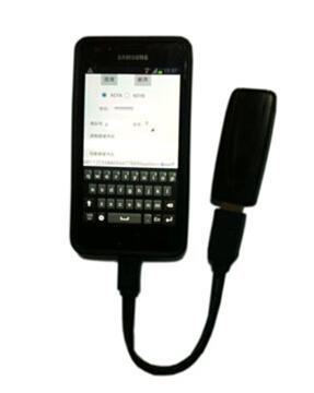 安卓手机U盘式刷卡刷Q1-U17庆通专业老品牌厂家直供诚招代理
