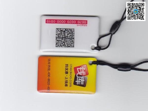 滴胶卡,IC滴胶卡,非接触式IC滴胶卡
