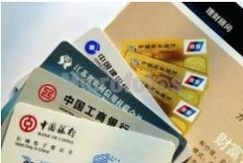 会员信用卡系统--帝纳达企信卡-平台购,高端会所之选。