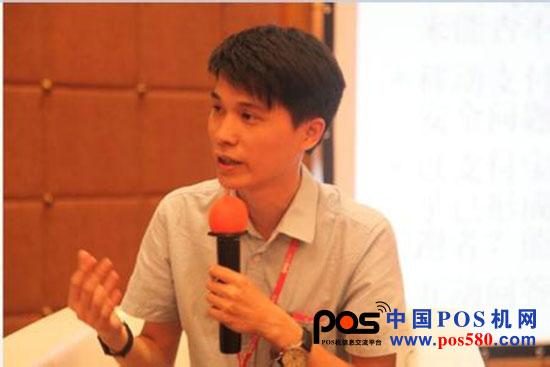 陈腾飞:如何玩转智能POS机的大数据金融