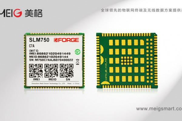 美格智能LTE物联网模块SLM750隆重上市!