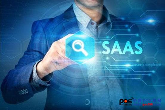 SaaS软件未来之路