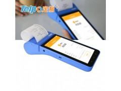 安卓手持机 带打印扫码一体机 天波厂家TPS900 定制款