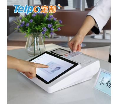 智能访客一体机 来访登记 身份证 天波厂家直销TPS510