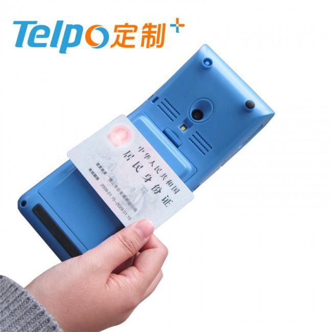 手持智能访客机 二代证读取 小票打印 天波定制款TPS900