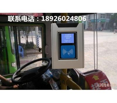 批发公交刷卡机-公交刷卡机-青岛公交刷卡机