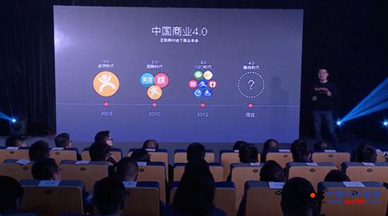 """商米科脉的这次战略合作动真格, 合力推进中国""""商业4.0""""--中国POS机网"""