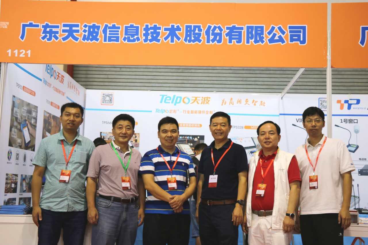 2017中国国际金融展盛大开幕,金融定制+助力互联网金融