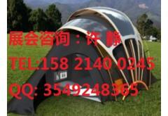 2018第6届上海休闲旅游用品展【专项户外运动装备展】