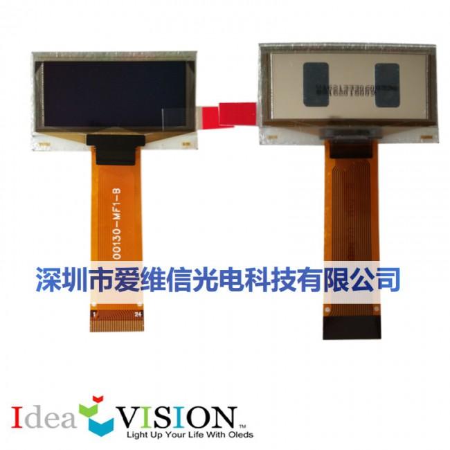 供应1.54寸工业OLED显示屏