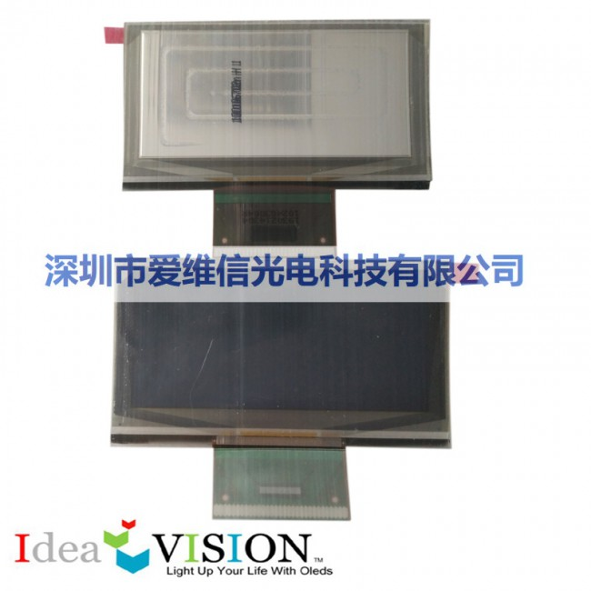 供应2.7寸军工级OLED显示屏