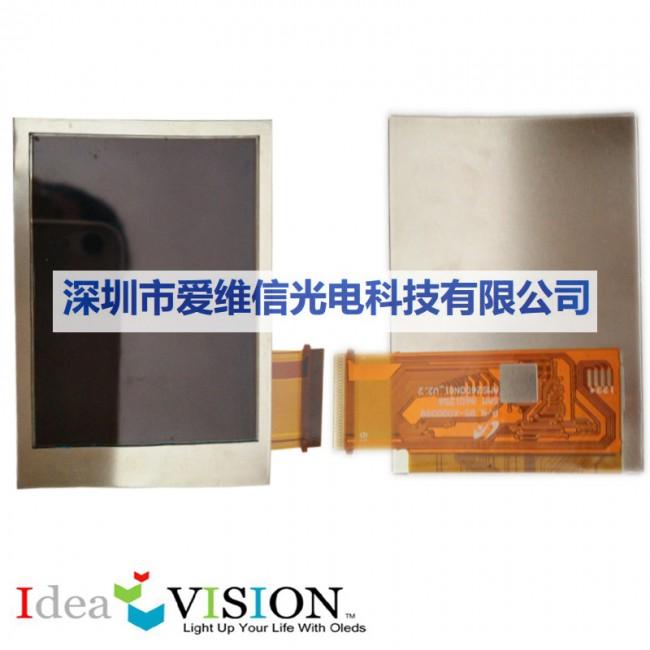 供应2.8寸军工级全彩OLED显示屏