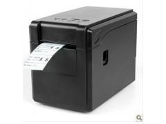 佳博2寸蓝牙热敏+标签不干胶打印机GP-2120TF