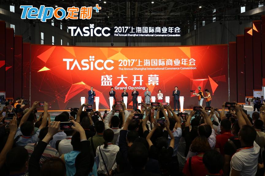 天波收银机亮相2017上海国际商业年会,落地新零售
