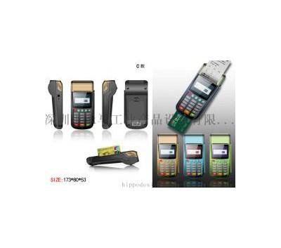 禾马专业POSS机外观设计,结构设计,抄数