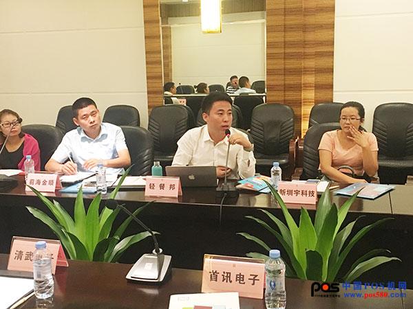 2017年度安卓产品企业总裁高峰论坛于莞城顺利召开