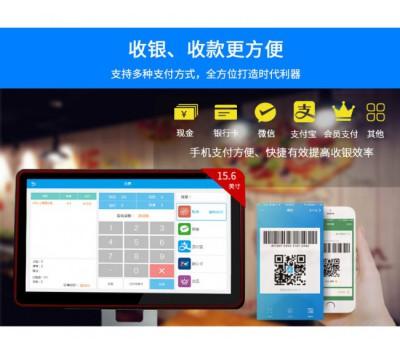 深圳智能收银机加盟代理