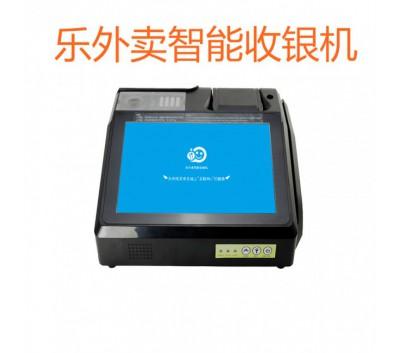 广州智能收银机加盟代理
