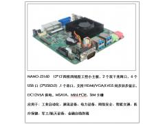 NanoJ3160四核四线程主板无风扇wifi蓝牙5V供电