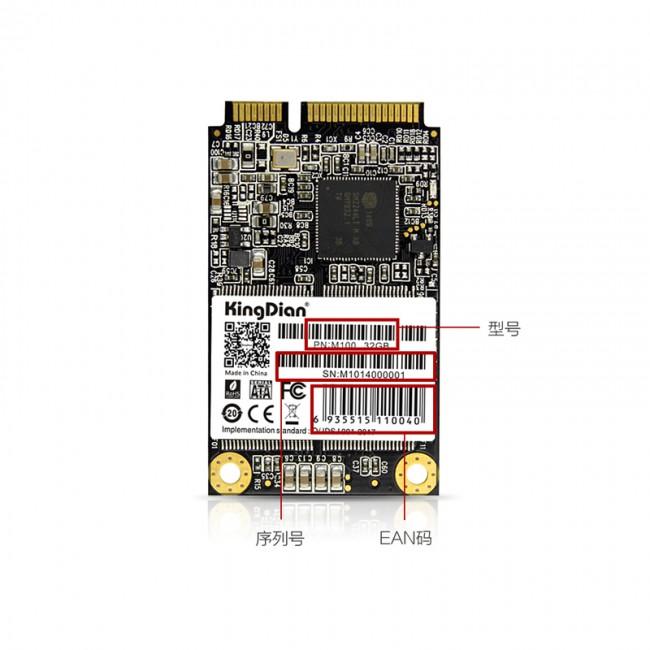 M100-32GB (1)