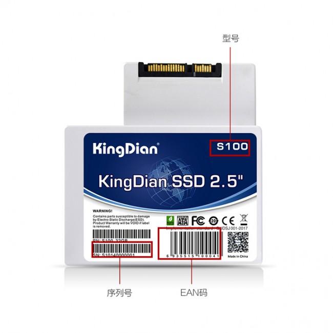 S100-32GB (1)