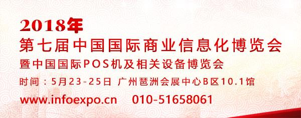 网站广告图方600