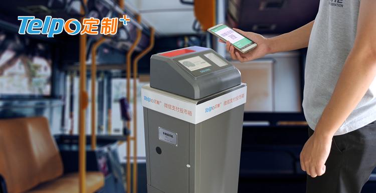 广东天波智能硬件在互联网+公交上的应用分析