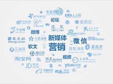 中国POS机网挖掘新闻营销潜力 助力POS行业发展