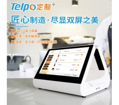 智能收银机  点餐机TPS613 收银机一体机天波厂家