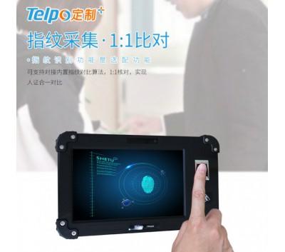 二代证指纹人脸采集 手持PDA 天波TPS450  厂家直销