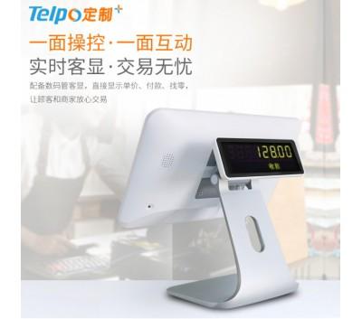 智能收银机  超市收银机一体 厂家直销 收银机TPS685