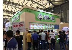 CIE 2019中国餐饮工业博览会暨第五届上海国际餐饮食材展览会