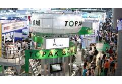 2019上海国际食品机械与包装技术展览会