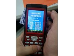 深圳庆通HD-600手持机IC卡读写器厂家原装正品