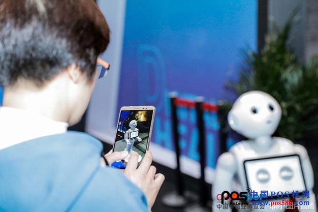 软银Pepper 人型机器人