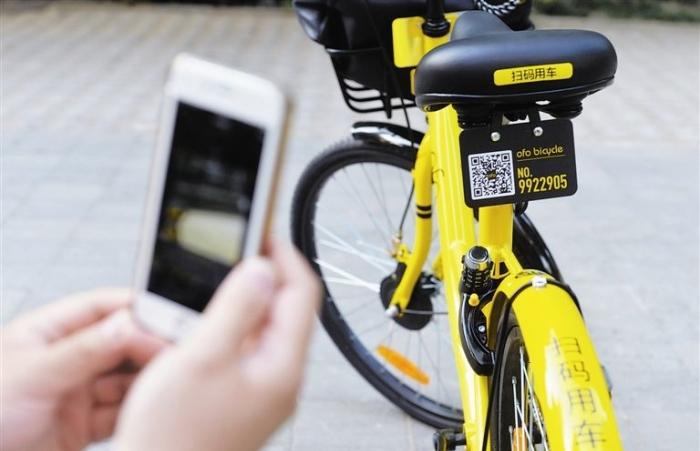二维码被破坏就不能用?共享单车将可刷公交卡