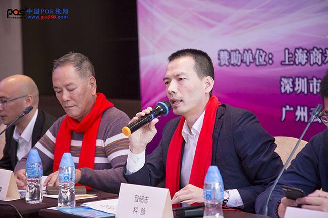 科脉邀您走进2018年中国POS行业年会